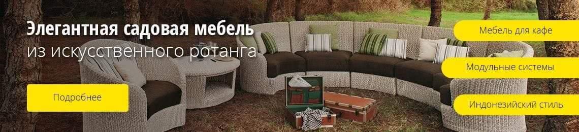 banner-iskusstvennyj-rotag